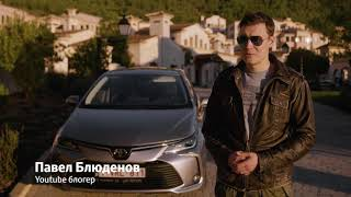 Toyota Corolla: мнения экспертов