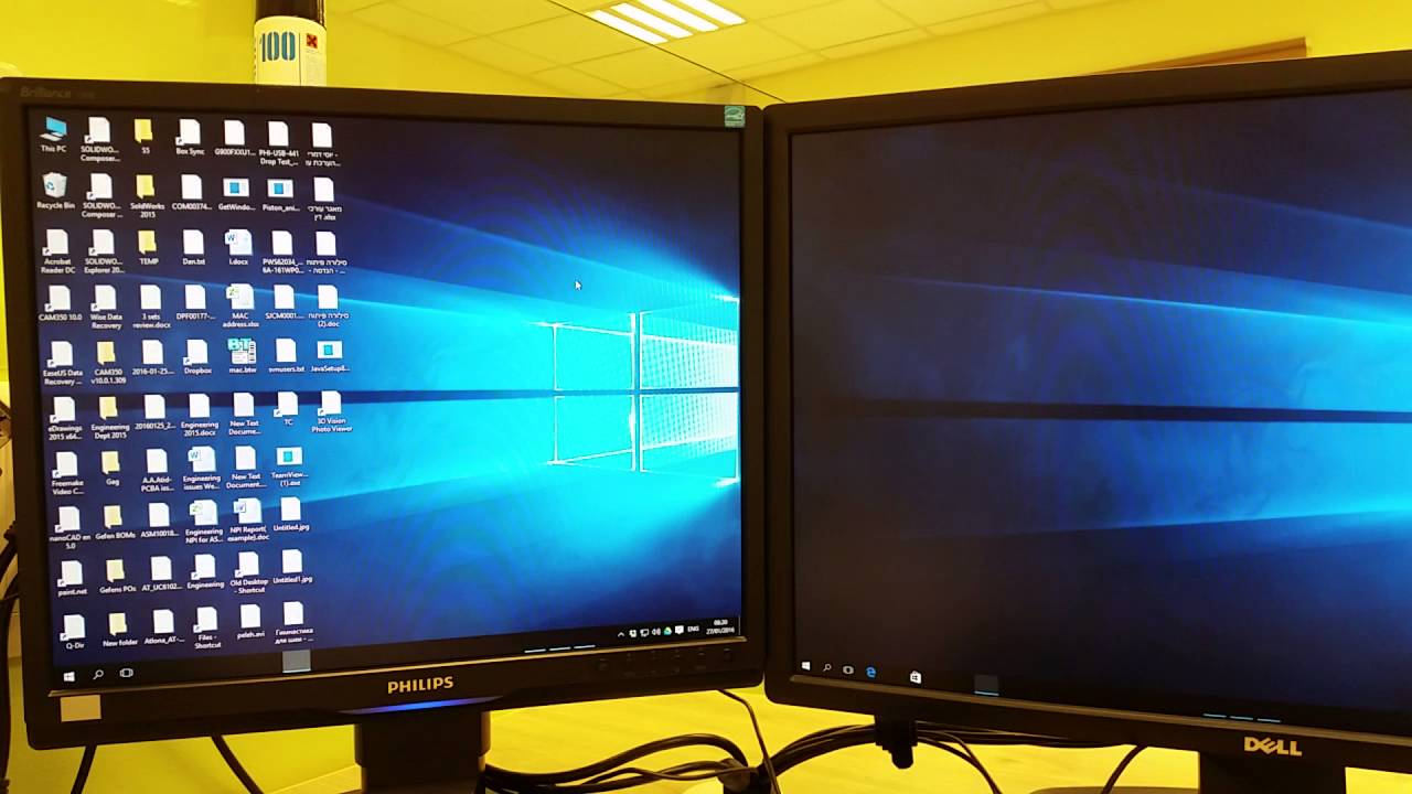 Icons and Taskbar Blinking / Flashing every second after updating