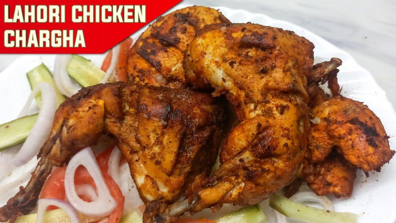 Lahori Chicken Chargha   Steamed And Fried   Recipe By Dilli Ke Lazeez Khane  