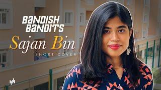Insen Covers - Sajan Bin | Jonita Gandhi | Shivam Mahadevan | Shankar Ehsaan Loy | Amazon Prime