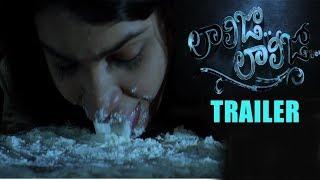 Laalijo Laalijo Trailer || Latest Telugu movies 2017