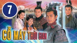 Cỗ máy thời gian 07/40 (tiếng Việt), DV chính:Cổ Thiên Lạc, Tuyên Huyên; TVB/2001