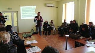 Обучение на местни лидери по новата Стратегия на МИГ