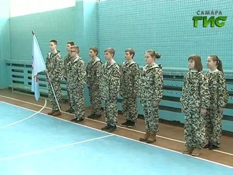 Сценарий военно спортивной игры Зарница для младших школьников