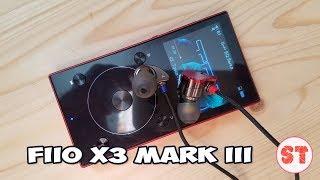 FiiO X3 Mark III - распаковка и быстрый обзор Hi-Res аудио плеера