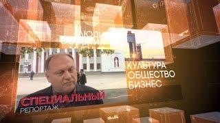 СПЕЦРЕПОРТАЖ  ВЫСОЦКИЙ 80 ЛЕТ