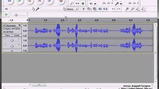 Audacity - программа для создания аудиозаписей