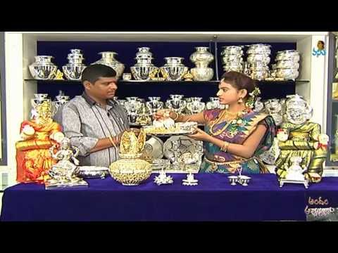 Silver Idols and Pooja Articles | Andham Abharanam | Vanitha TV
