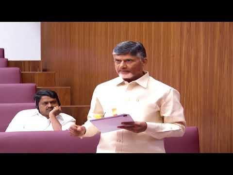 CM Nara Chandrababu Naidu addresses Andhra Pradesh Legislative Assembly on 16th March 2018