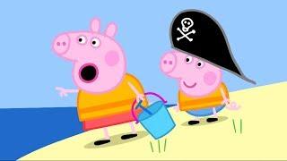 Peppa Pig Français | 3 Épisodes | L'île aux Pirates | Dessin Animé Pour Enfant
