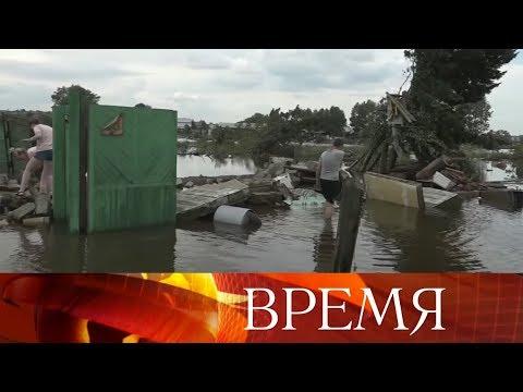 Иркутская область после наводнения: как помогают пострадавшим и почему не сработало оповещение?