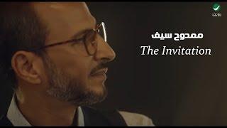 Mamdouh Saif ... The Invitation -  Clip | ممدوح سيف - فيديو كليب