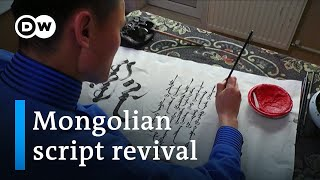 China's Inner Mongolia Policy Triggers Mongolian Script Revival | DW News