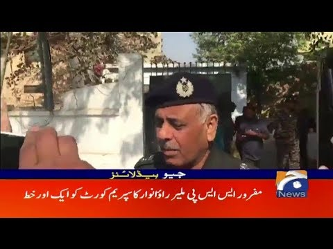 Geo Headlines - 02 PM - 14 March 2018
