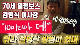"""열정멘토, 진짜부자, """"10미터만더""""…"""