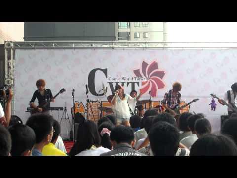 HIGHSCHOOL OF THE DEAD - Comic World Taiwan Concert / August 2012
