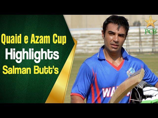 Quaid e Azam Cup One Day 2018/19 - Highlights | Salman Butt's Match Winning 121* against SNGPL | PCB