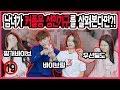 남친 코피 퐝퐝!!LOOK BOOK (퓨딩의 코디 추천!) - YouTube