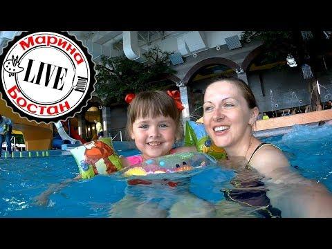 Отдыхаем в аквапарке / Аквапарк Серпухов / Семейный отдых с детьми
