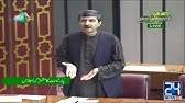 Usman Khan Kakar Strong Speech On Kashmir In Parliament Joint Session