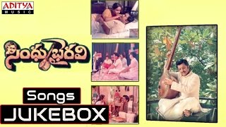 Sindhu Bairavi Telugu Movie || Full Songs Jukebox || Siva Kumar, Suhasini
