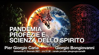 #PANDEMIA, #PROFEZIE E SCIENZA DELLO #SPIRITO