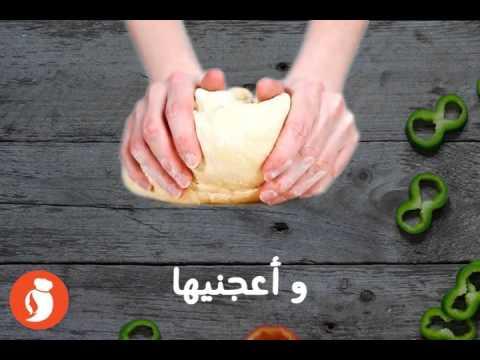 صورة  طريقة عمل البيتزا طريقة عمل البيتزا بالجبنه - اسهل طريقة بيتزا فى المنزل من شملولة طريقة عمل البيتزا من يوتيوب