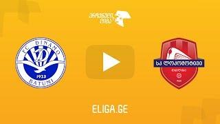 Dinamo Batumi vs Lok.Tbilisi full match