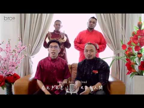 CHINESE NEW YEAR SONGS (Created by Indonesian Youths)