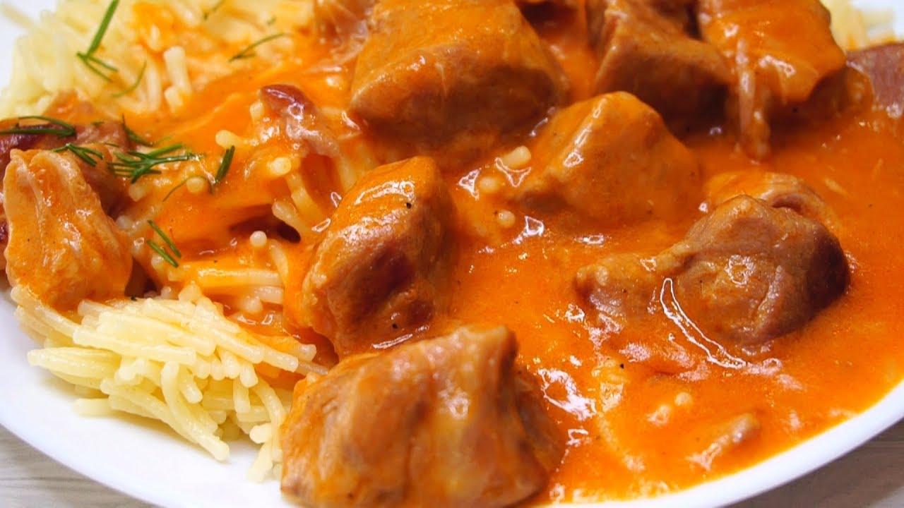 Мясо с подливой Рецепт из Столовки!