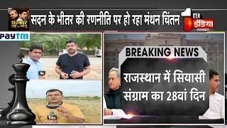 Satish Poonia के बयान पर तगड़ा पलटवार Congress के मंत्री ने कहा उनको तो BJP ही गम्भीरता से नहीं लेती