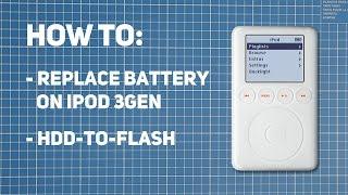 [Русский] КАК ЭТО ДЕЛАТЬ: Замена аккумулятора iPod 3 Gen и замена жесткого диска на флеш карту CF