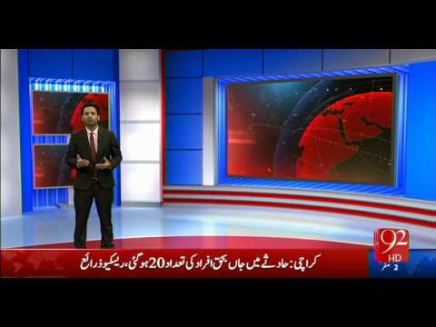 92 News HD Live - watch hd live stream tv Pakistan - Urdu TV