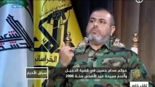غزو العراق.. ماذا تحقق من وعود؟