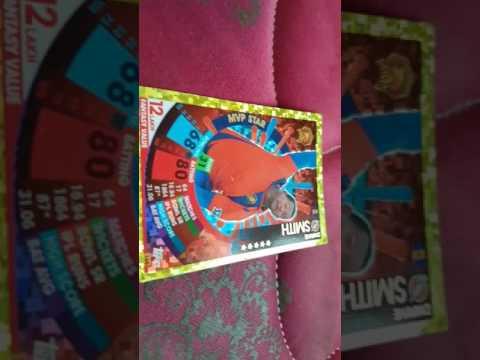 DWAYNE SMITH 2017 CARD