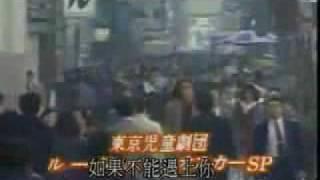 Soundtrack TOKYO LOVE STORY (Versi Indonesia)