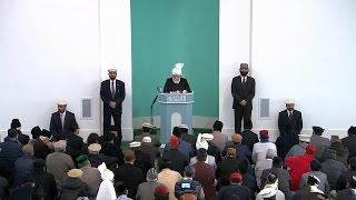 Cuma Hutbesi 09-01-2015 - Islam Ahmadiyya