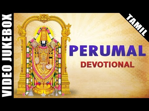 Perumal songs, perumal hits, download perumal mp3 songs, music.