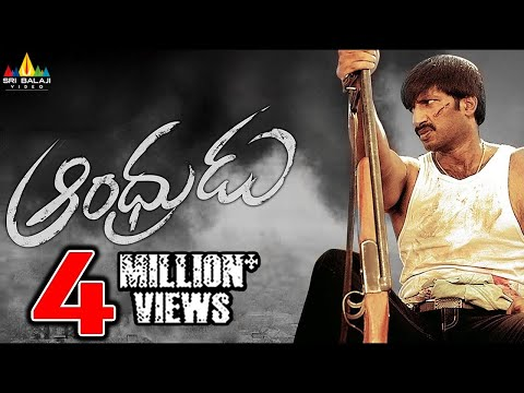 Andhrudu Telugu Full Movie | Telugu Full...