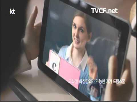 KT Korea Telecom