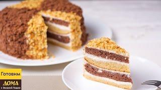 Торт Сметанник. Простой и очень вкусный рецепт ✧ ГОТОВИМ ДОМА с Оксаной Пашко