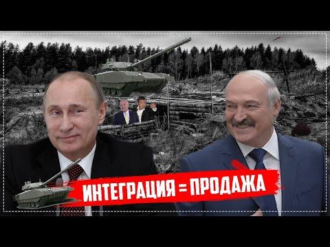 Рука Путина дотянулась