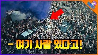 갓동님의 신작 좀비 영화, ≪아미오브더데드≫ 공식 예고…