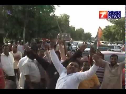 Ravneet Singh Bittu has won To 19,709 votes