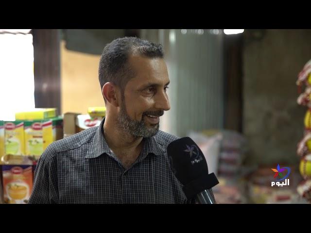 بين دجلة والفرات سوق الشورجة.. مقصد المتسوق البغدادي في شهر رمضان