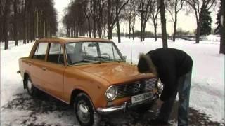 Тест-драйв ВАЗ-2101