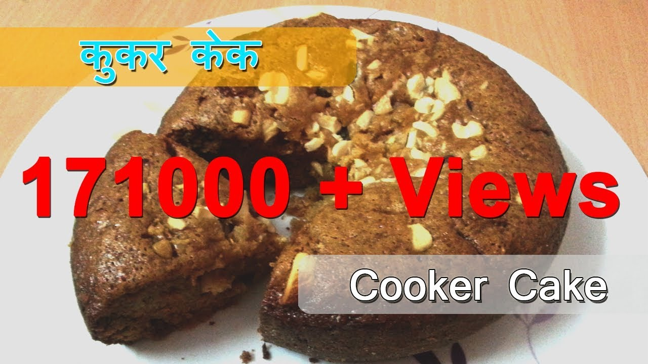 Indian biscuit recipes easy in hindi