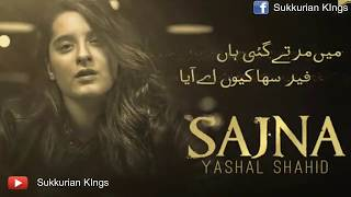 Full Sad Song - Sajna Full song - Yashal Shahid - Sajna Sad Song - teri yaadan sahare