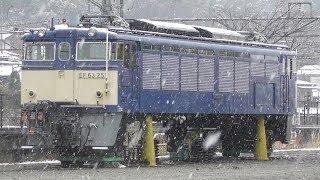 2019年4月10日 電気機関車EF63 25(動態保存車両 碓氷峠鉄道文化むら)の整備がはじまりました。車輪削正のために台車  抜き取りと陸送(搬出)