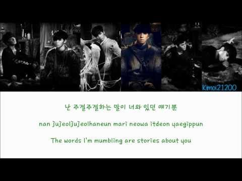 VIXX - Only U(대답은 너니까) [Hangul/Romanization/English] Color & Picture Coded HD